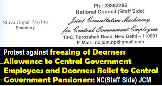 protest-against-freezing-of-dearness-allowance-and-dearness-relief