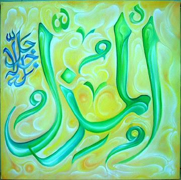 Asmaul Husna - Al Mudzill (Yang Maha Menyesatkan) - (ruangpustaka.blogspot.com)