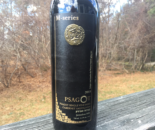 Psagot Single Vineyard Cabernet Sauvignon 2013