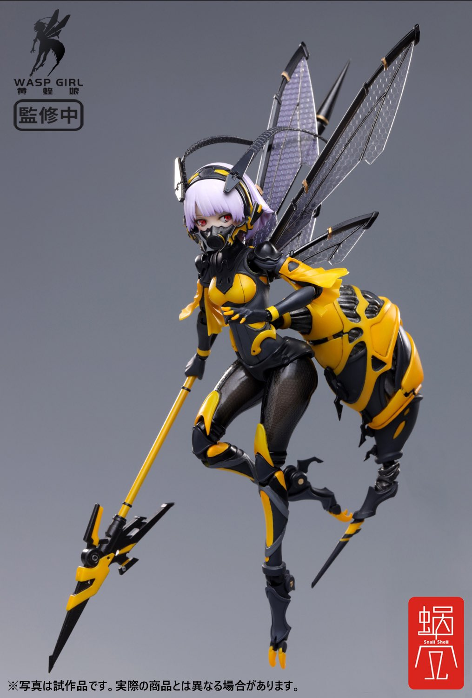 Wasp Girl Snail Shell Studio