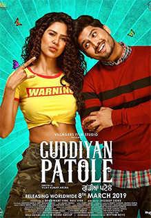 Guddiyan Patole 2019 Punjabi Movie 300MB 480p