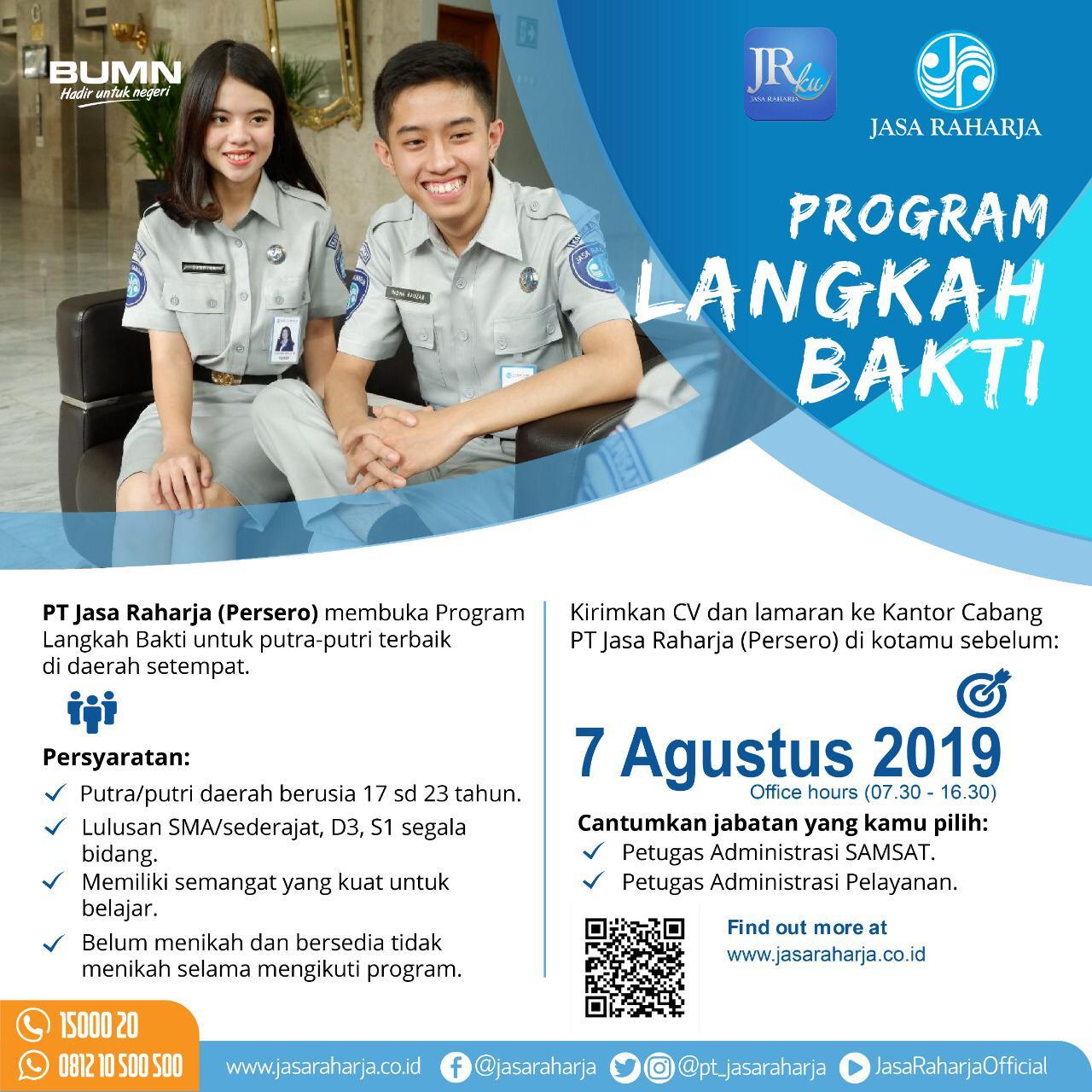 Lowongan Kerja BUMN PT Jasa Raharja (Persero) Lulusan SMA D3 S1 Sebelum 7 Agutus 2019