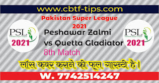 PSZ vs QTG 8th PSL Ball to ball Cricket today match prediction 100% sure Cricfrog Who Will win today Pakistan Super League