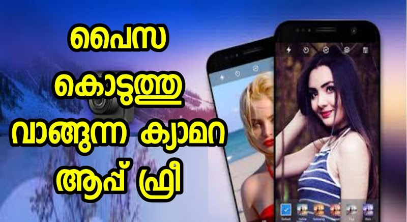 Download Pro Cam Android App