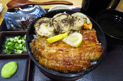 Man Man Japanese Unagi Restaurant, hitsumabushi scallop