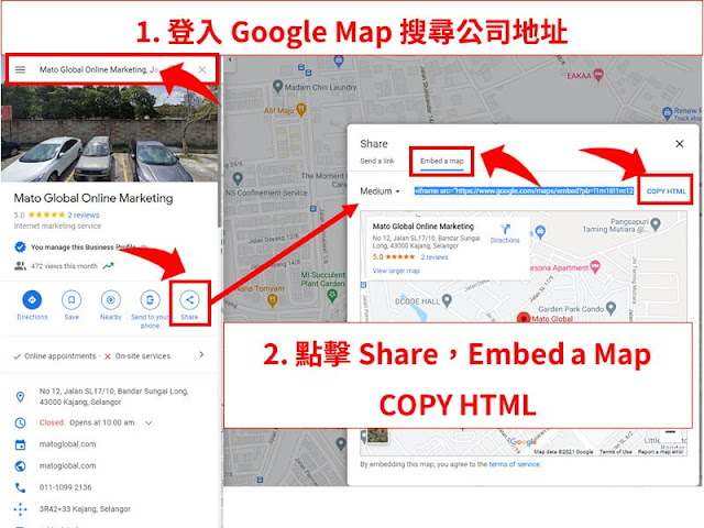 how to get google map embed code