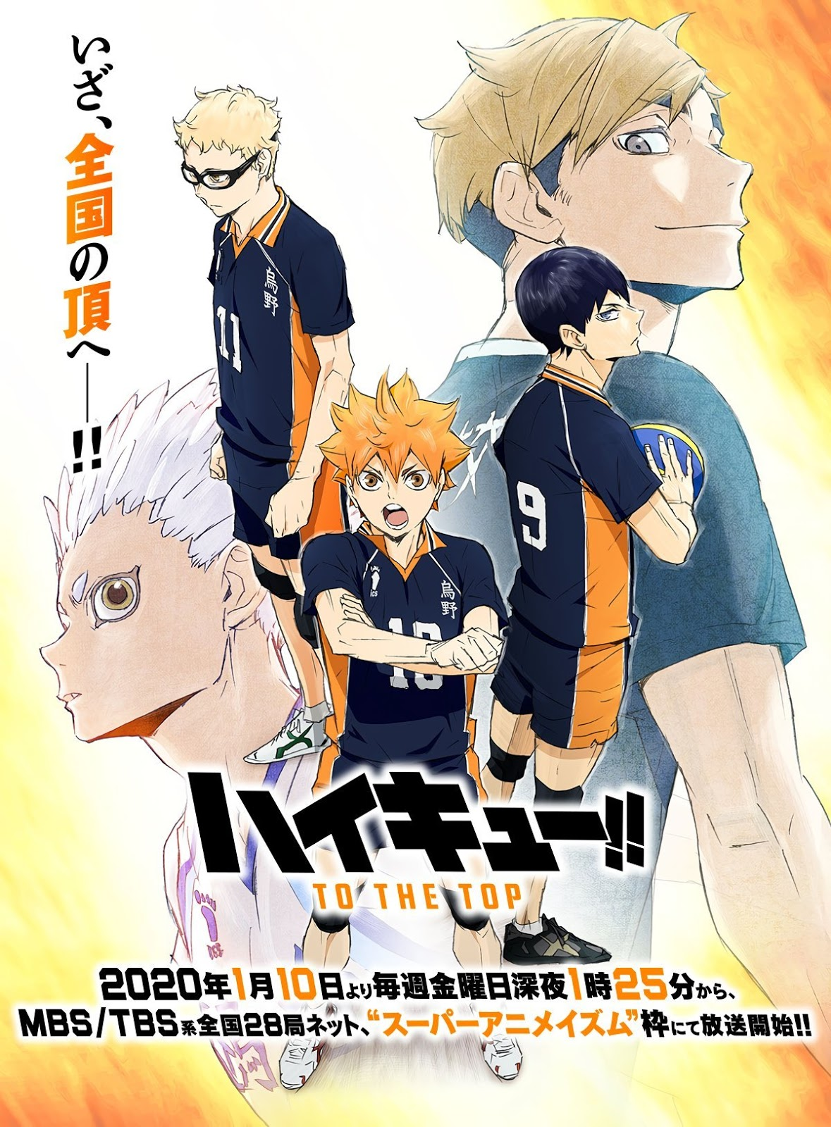 ハイキュー!! TO THE TOP , Haikyuu!! (2020) , 2020 , Anime , HD , 720p , Comedy, Sports, Drama, School, Shounen