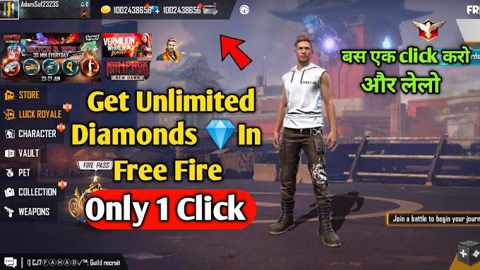 Free fire me diamonds aur DJ ALOK free kaise le 2021 best app