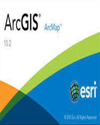Software ARC Gis