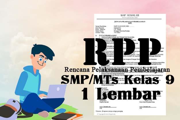 RPP 1 Lembar Bahasa Indonesia Kelas 9 Revisi
