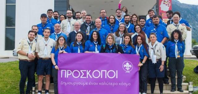 Στην Καλαμάτα πραγματοποιήθηκε το 2ο Προσκοπικό Συνέδριο της Περιφερειακής Εφορείας Ανατολικής Πελοποννήσου