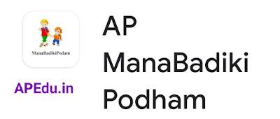 Download APCFSS - 'AP ManaBadiki Podham' App