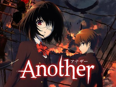 "Horror anime ""Another"""