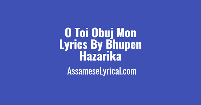 O Toi Obuj Mon Lyrics