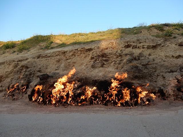 جبل النار