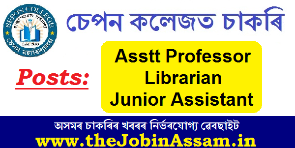 Sepon College Recruitment 2020: Apply For 3 Assistant Professor, Librarian & Junior Assistant Posts
