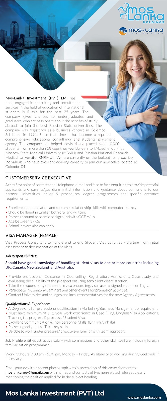 private jobs sri lanka