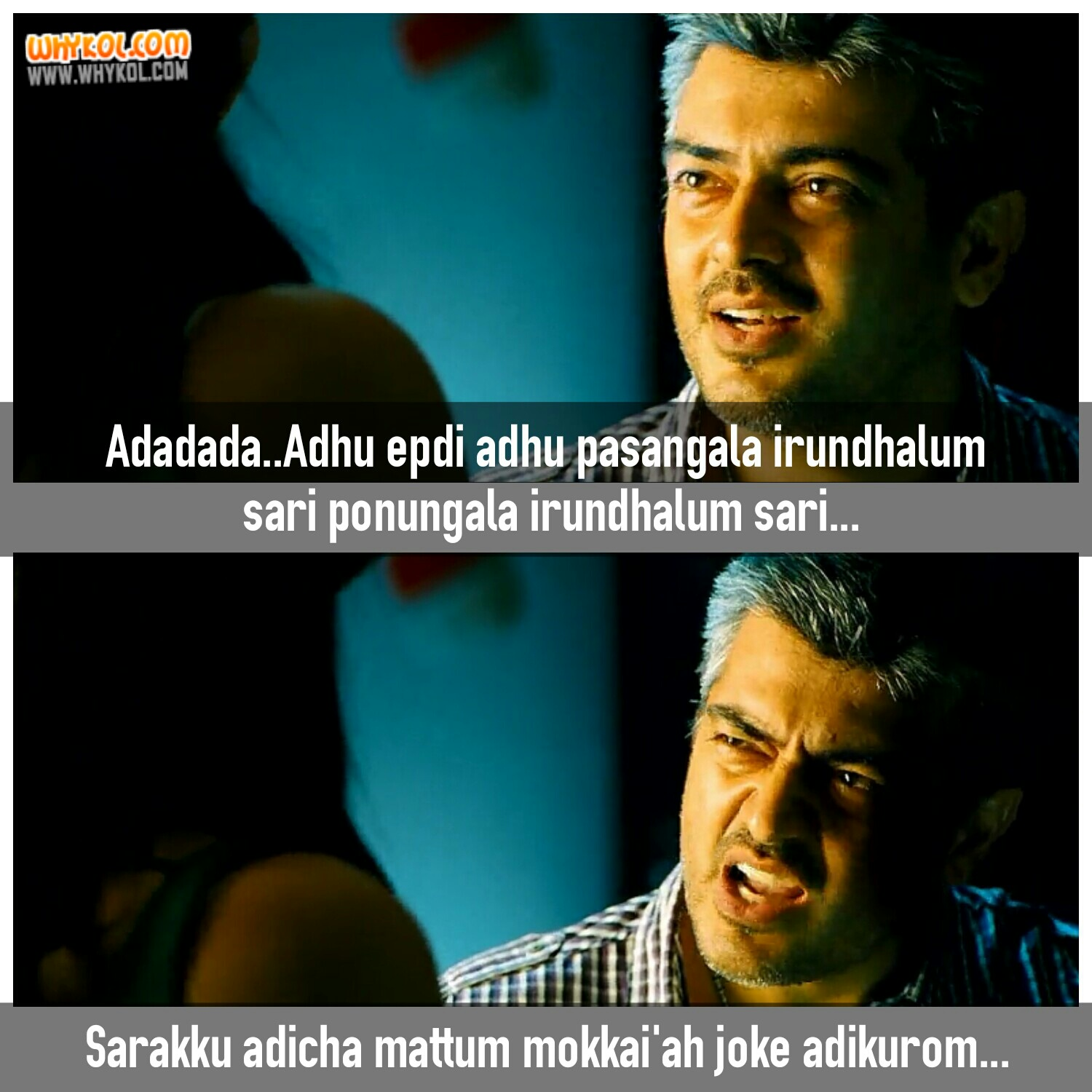 Tamil Whatsapp Dp Thala Ajith Ultimate Whatsapp Dp