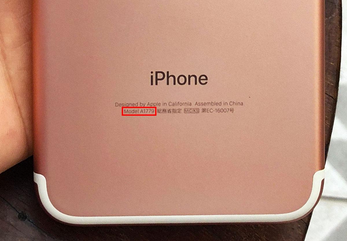 iphone 7 có thể trở thành cục gạch khi cập nhật phần mềm mới