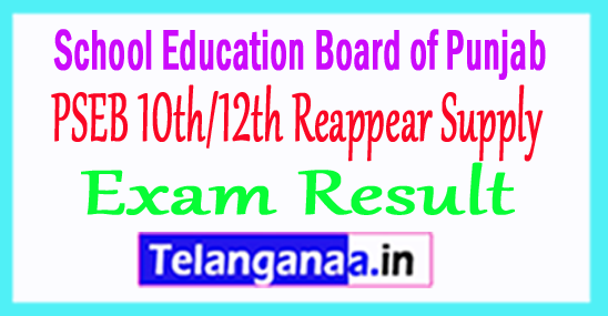 PSEB 10th/12th Reappear Supply Result 2018