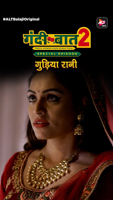 Gandi baat season 2 cast and review
