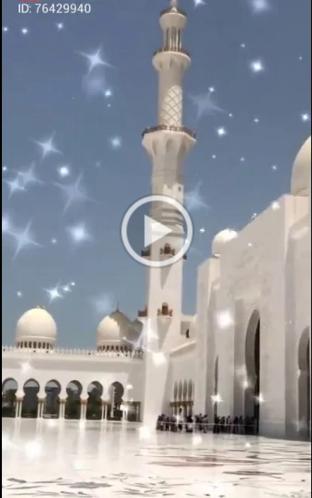 short islamic videos for whatsapp, islamic video download,