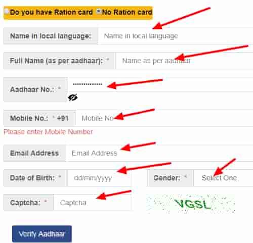 SRC Number in Ration Card Maharashtra