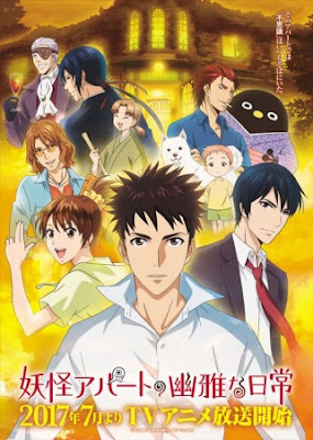Descargar Youkai Apartment no Yuuga na Nichijou capitulos (18/??) Sub español