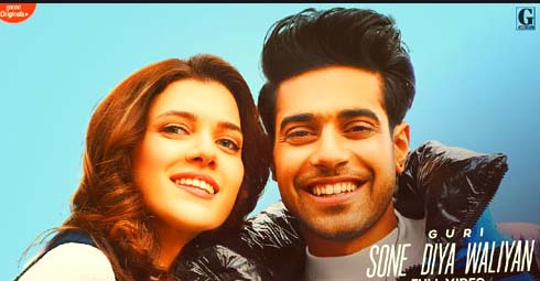 GURI- SONE DIYA WALIYAN SONG LYRICS | SATTI DHILLON | MIX SINGH | LATEST PUNJABI SONGS
