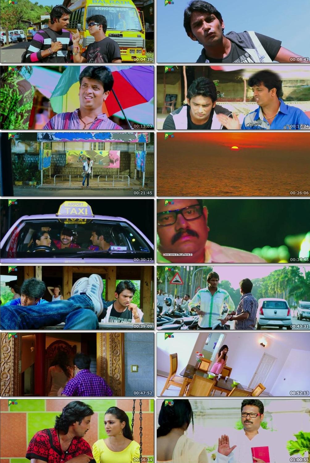 Pyar%2BKi%2BBaazi%2Bscr Pyar Ki Baazi 2019 Hindi Dubbed download 720P HD