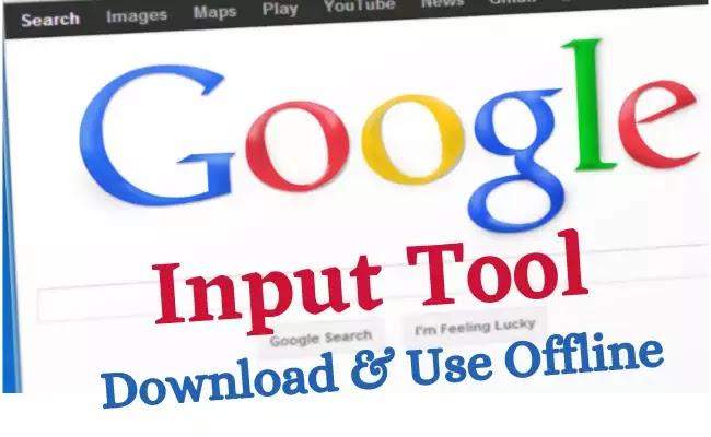 Google Input Tool Download Offline