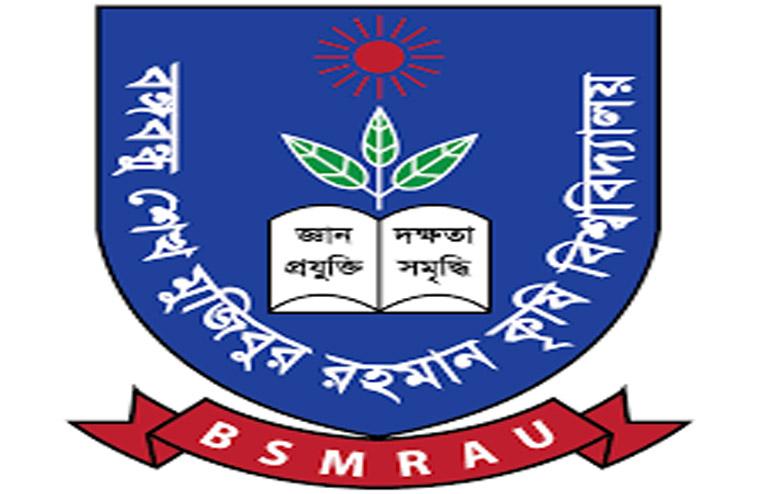 Bangabandhu Sheikh Mujibur Rahman Agricultural University Job Circular-2020