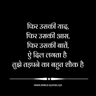 Heart Broken  Shayari Hindi 11