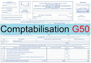 comptabilisation declaration G50