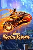Nazha Reborn (Xin Shen Bang: Ne Zha Chongsheng) (2021)