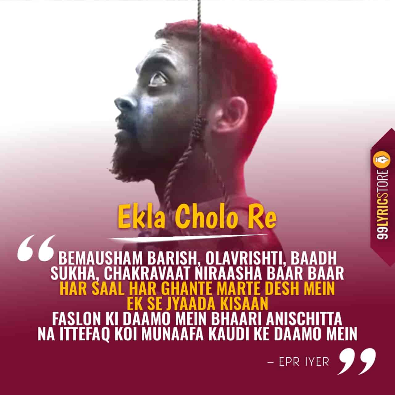 Ekla Cholo Re Lyrics Images Epr