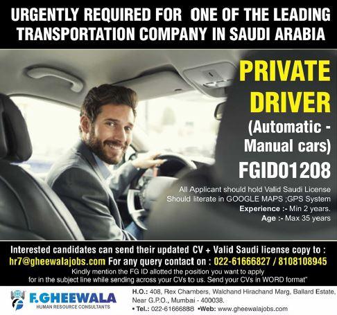 Gulf Jobs 2019: Heavy Truck Driver Job Opening in Saudi Arabia Google Map Driver Job on google engineer, google hotels, google airlines, google media, google marketing, google id,