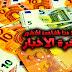 خطأ ارتكبته جمارك فنلندا بـ11 مليون يورو يفرح عملاءها | Mainokset, Uutiset, King Autoliike