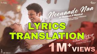 Neenade Naa Lyrics in English | With Translation | – Yuvarathna