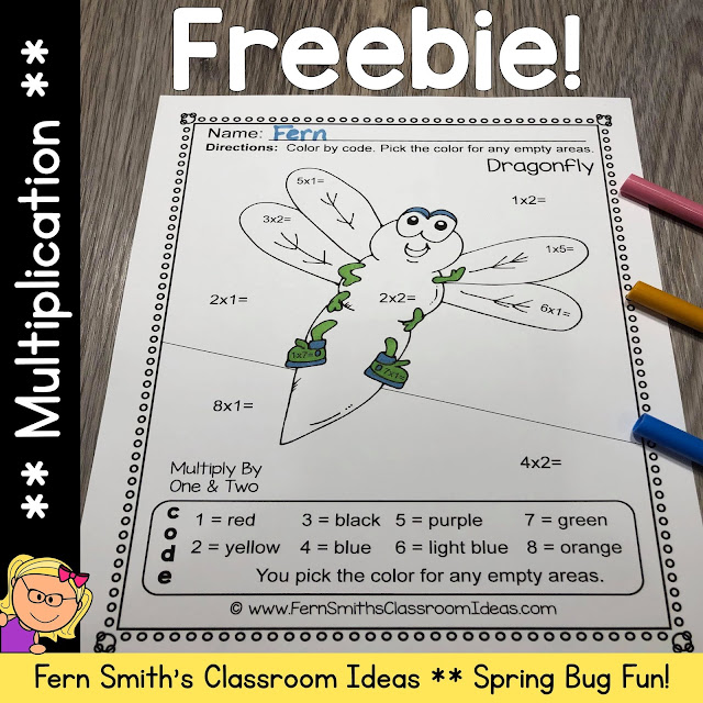 Spring Color By Number Multiplication Big Bug Fun Worksheet and Answer Key!