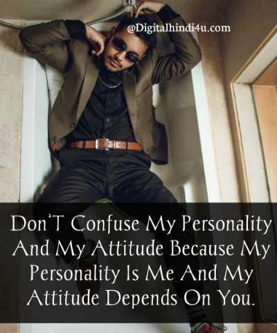 Attitude DP For Boys