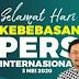 Hari Kebebasan Pers Internasional, Anggota DPR sampaikan harapan