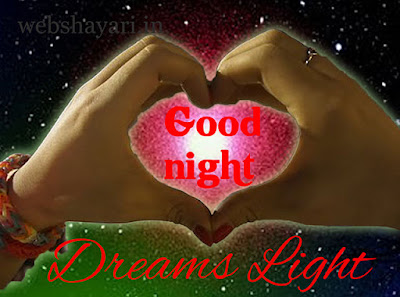 love good night love wallpaper