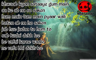 Beautiful sad shayari in Hindi for whatsapp status
