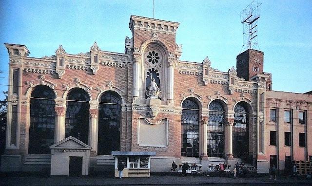 1980-е годы. Рига. Завод ВЭФ на улице Ленина (Бривибас), 214