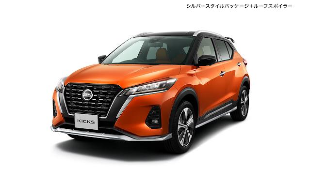 Novo Nissan Kicks com versão e-Power sai a venda no Japão Ext_stylePackage_compare01_02