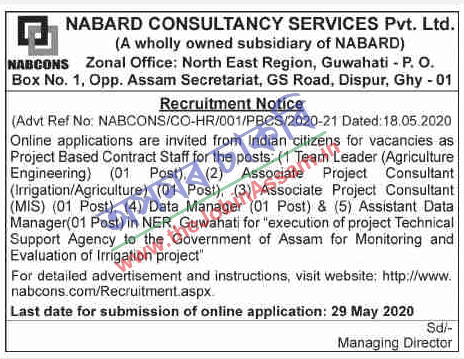 NABARD Consultancy Services, Guwahati Recruitment 2020