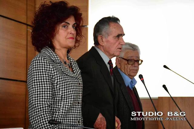 Ευχαριστίες από την Περιφερειακή Ένωση Τυφλών Ανατολικής Πελοποννήσου στο Δήμο Ναυπλιέων