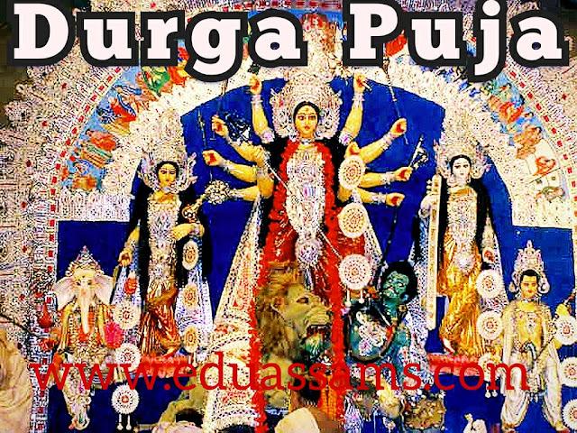 Essay on Durga Puja, Essay, durga puja essay in english language, durga puja essay in Assamese, durga puja is my favourite festival, durga puja 2019 essay, durga puja essay in english 200 words, 10 lines on durga puja in english for class 1, durga puja essay in english 10 lines,