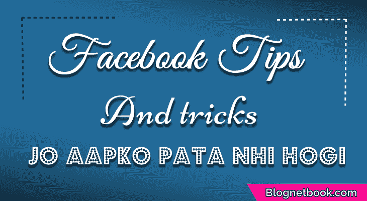 5 best facebook hidden features